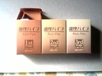 禁煙グッズ【離煙パイプ】の中身写真&使い方レビュー