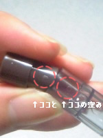 禁煙グッズ【離煙パイプ】の写真